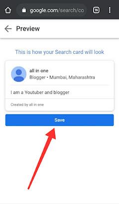 Google people card kya hai aur Google people card kaise banaye?