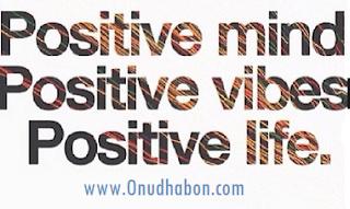 Positive Vides quote