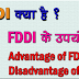 What is FDDI in Hindi? FDDI क्या है ?