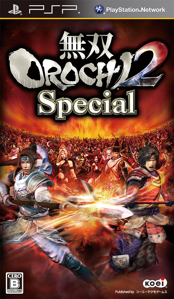 Musou Orochi 2 Special PSP ISO English Patch & JPN For Android