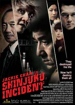 Shinjuku Incident 2009 Full Hindi Dubbed 300MB BDRip 480p at movies500.info