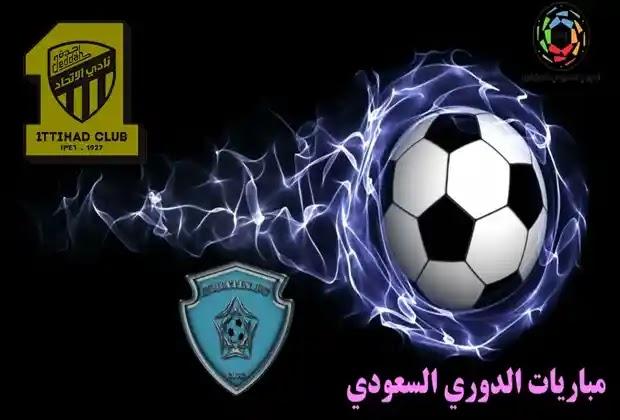 تشكيلة الاتحاد ضد الباطن,الدوري السعودي