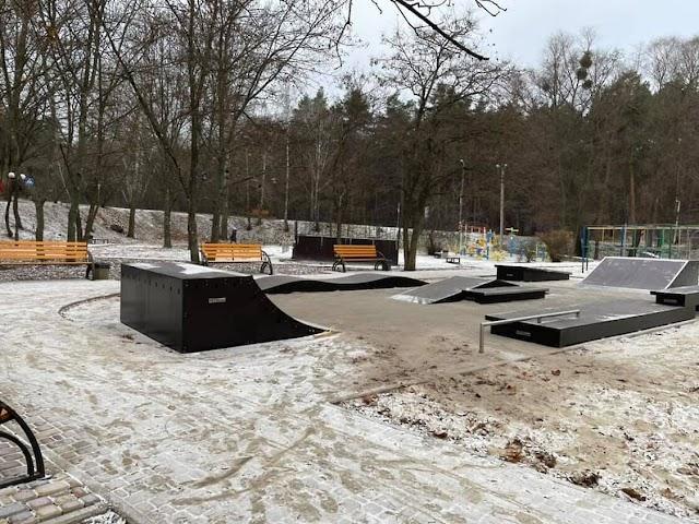 В Обухові оновили скейт-парк