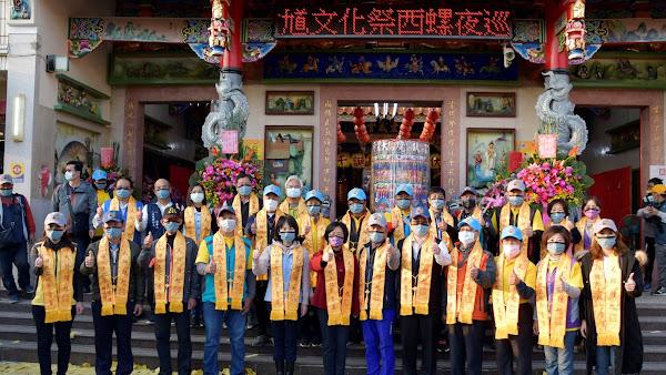 鍾馗文化祭宗教民俗活動 水尾震威宮夜巡繞境