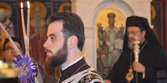 """Το """"σκάσε επιτέλους"""" στον Αμβρόσιο ήρθε από νεαρό ιερέα της Καλαμάτας"""