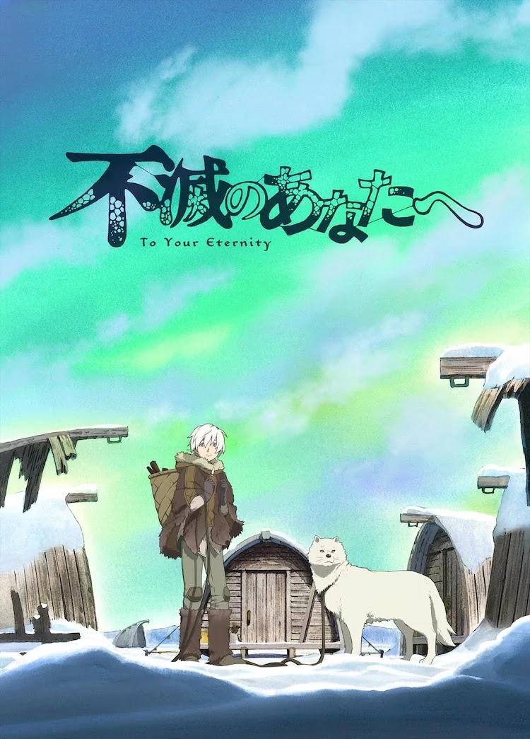 الملصق الدعائي الأول لـ أنمي Fumetsu no Anata e