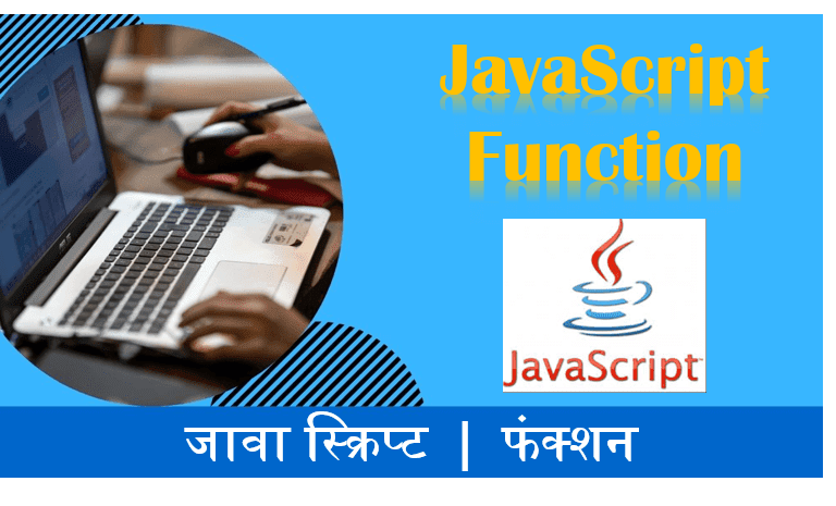 JavaScript Functions Theory
