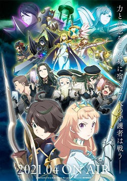 Seven Knights Revolution: Eiyuu no Keishousha Capítulo 6