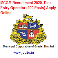 MCGM Recruitment 2020- Data Entry Operator (200 Posts) Apply Online