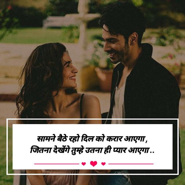 42+ 2 line hindi shayari on love | two line romantic shayari