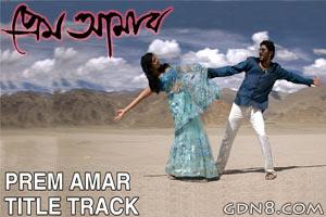 Prem Amar Title Song - Kunal Ganjawala & June Banerjee