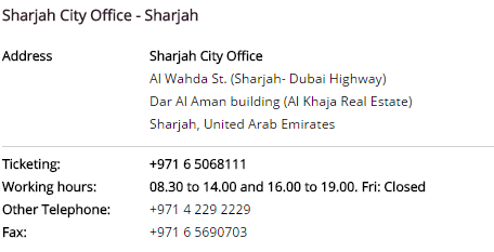 qatar airways sharjah contact number