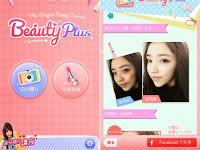 BeautyPlus, Aplikasi Selfie-nya Para Cewek