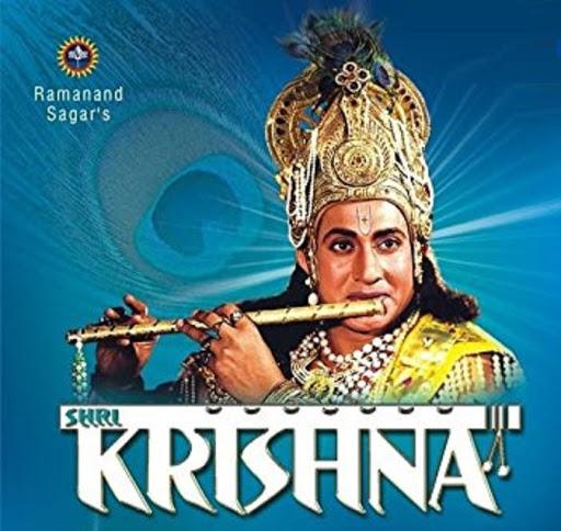 Shri Krishna Program, Shri Krishna Telecast Timing, Shri Krishna Doordarshan HD channel
