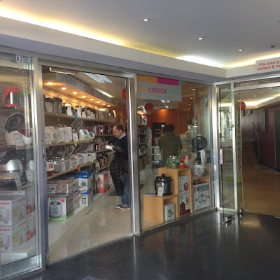 Rice Cooker Shop Hurstville