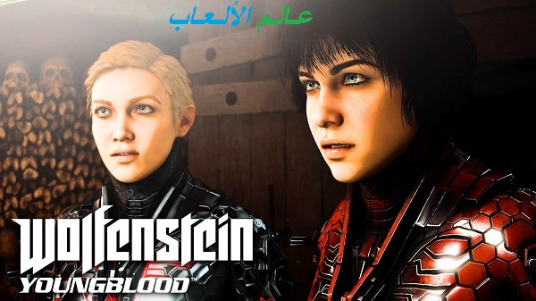 تحميل لعبة Wolfenstein Young Blood للكمبيوتر