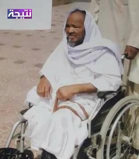 الشيخ محمد بن مصطفى الرقادي الكنتي