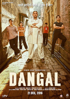 Dangal (2016) Sinhala Sub