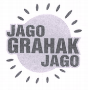 jago grahak jago - department of cosumer affairs