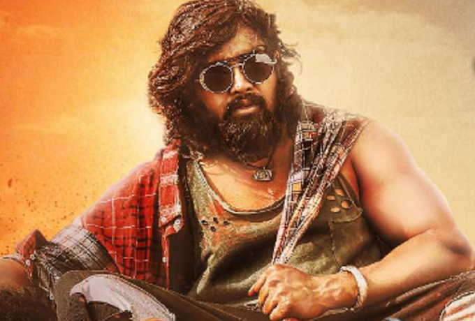 Download Pogaru (2021) Telugu Full Movie 720p Leaked by Filmyzilla