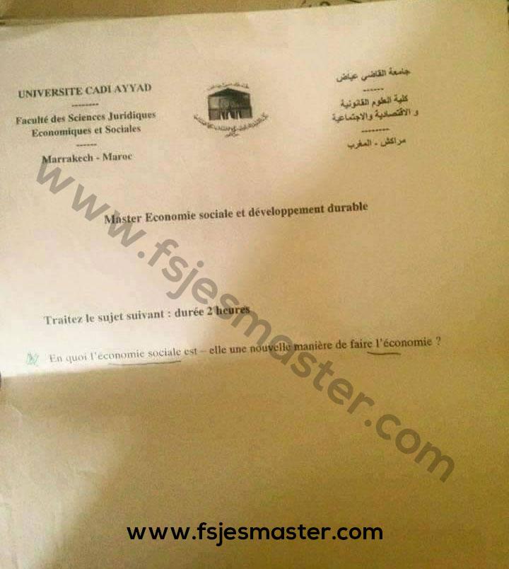 Exemple Concours Master Economie Sociale et Développement Durable - Fsjes Marrakech