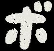 カタカナのペンキ文字「ボ」