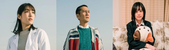 13-gatsu Girls film - Akihiro Toda - reparto
