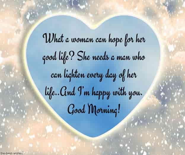 good morning message for ur husband with blue heart