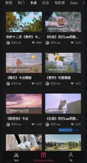 Tải App CapCut Trung Quốc APK,  Cách Tải CapCut Trung Quốc, Tải App CapCut Trung Quốc, app chỉnh ảnh, tik tok trung, app trung, tải app trung, app trung quốc, app trung chỉnh ảnh, app trung edit, tải app trung quốc, cách tải app trung, tik tok trung, app tik tok trung, app trung quốc, cách tải app trung, cách tải app trung quốc, tải app trung edit, app edit trung, app chỉnh ảnh, tải tik tok trung quốc