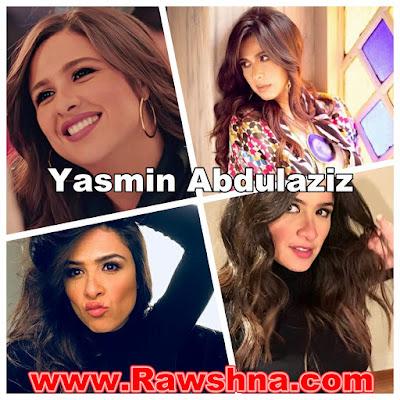أفضل افلام ياسمين عبد العزيز على الاطلاق