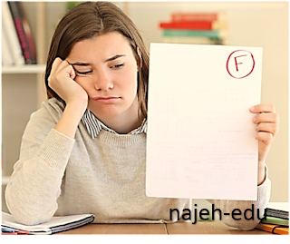 كيف أتجنب النسيان في دراستي 5 نصائح لتجنب نسيان المواد - مدونة النجاح التعليمية