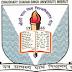CCS University Results 2016 www.ccsuresults.com  Chaudhary Charan Singh University BA, B.com, Bsc, BBA, BCA Result 2016