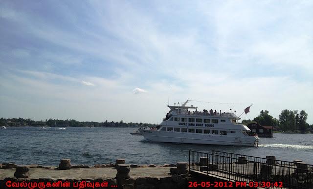 Alexandria Bay NewYork