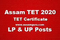 Assam TET Notification 2020
