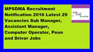 MPSDMA Recruitment Notification 2016 Latest 29 Vacancies Sub Manager, Assistant Manager, Computer Operator, Peon and Driver Jobs