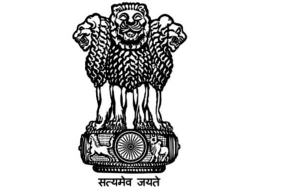 Chief Judicial Magistrate , Golaghat Recruitment 2021 : Apply for 2 Peon & Chowkidar Vacancy