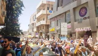Aksi Protes Digelar Penganut Syiah di Wilayah yang Dikendalikan Rezim