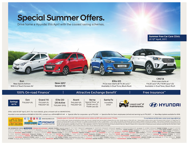 Zero down payment on Hyundai cars and with attractive offer | April 2017 summer discount offers