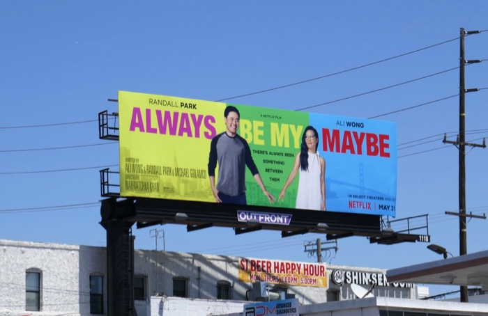 Always Be My Maybe Netflix film billboard