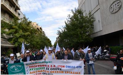 Σε μηνύσεις προχωρά ο ΟΤΕ κατά των απεργών!
