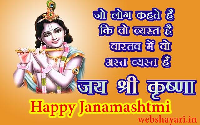 krishn bhagwan ki image send donlod