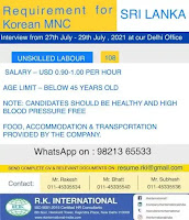Unskilled Labour for Korean MNC in Sri Lanka