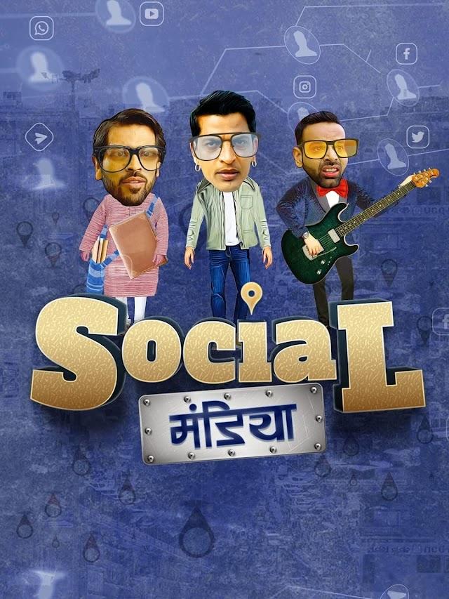 Social Mandiya 2021 x264 720p WebHD Esub Hindi THE GOPI SAHI