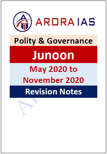 Arora IAS Polity and Governance (May 2020 to November 2020) : For UPSC Exam PDF Book