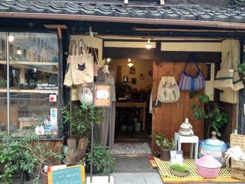 菊屋雑貨店