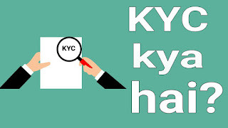kyc full form in hindi