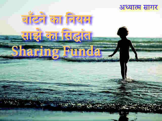 paropkar story in Hindi