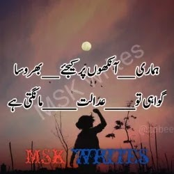 Best English Poetry
