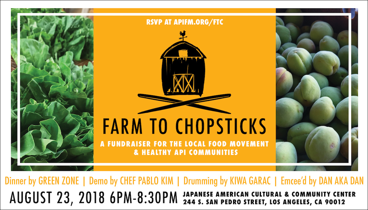 API Forward Movement presents Farm to Chopsticks