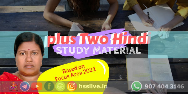 Higher Secondary Plus Two Hindi Study Notes based on SCERT Focus area 2021
